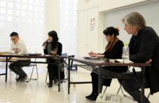 シンポジウム「2000年代の沖縄における美術の検証」