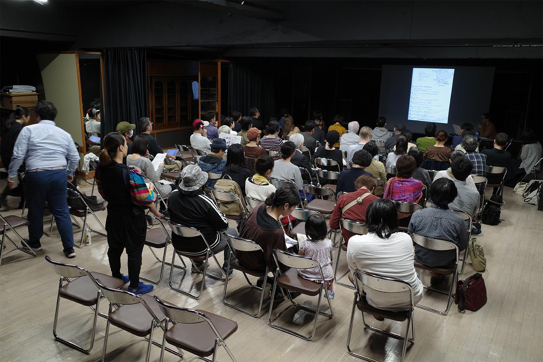 シンポジウム「沖縄における芸術祭について」会場の様子